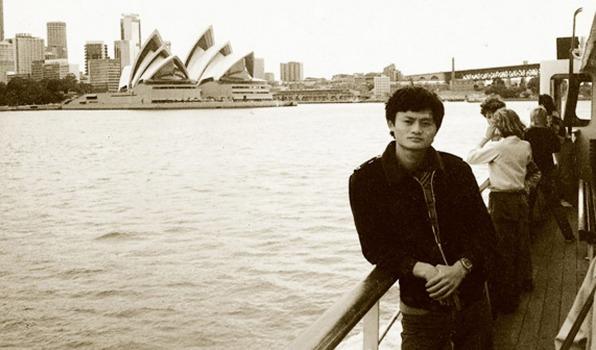 jack ma in sydney 1985