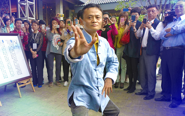 jack ma kung fu fighting