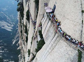 jalan mendaki gunung huashan