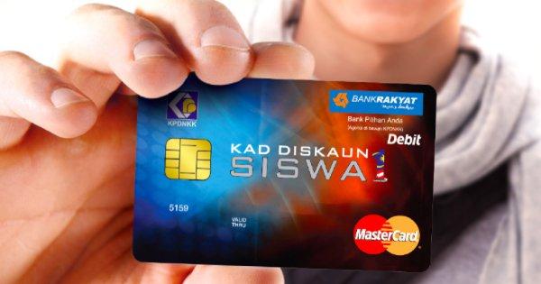 kad debit kads1m bppt bank rakyat bb1m