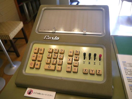 kalkulator elektrik pertama duniaa ciptaan jepun yang mengubah dunnia