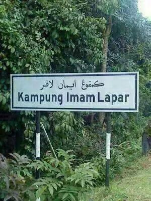 kampung imam lapar nama tempat pelik