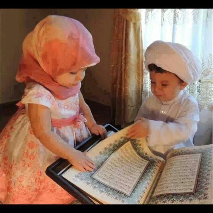 kanak kanak membaca al quran