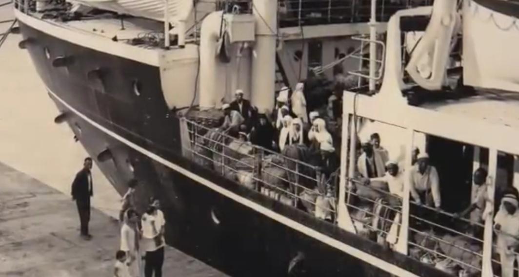 kapal haji zaman dulu