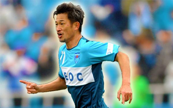 kazuyoshi miura lagenda jepun yang masih bermain bola umur 50an