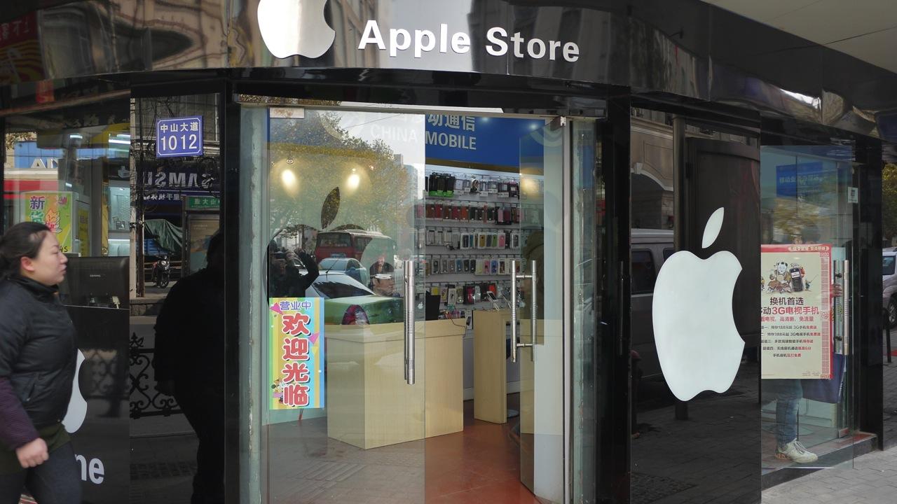 kedai apple palsu