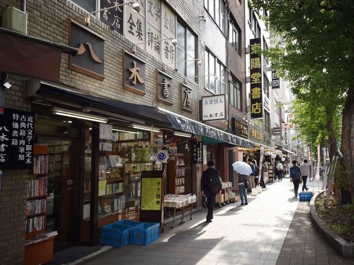 kedai buku terpakai antik jimbocho tokyo jepun