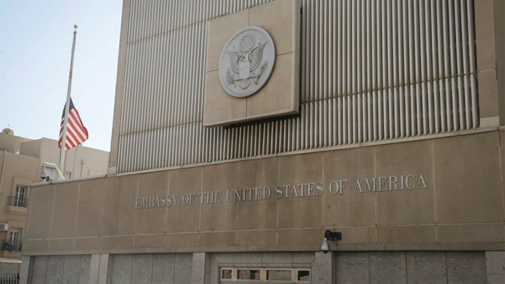 kedutaan amerika syarikat di tel aviv