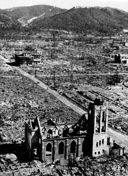 kemusnahan bandar hiroshima
