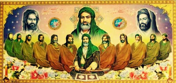 kepimpinan syiah melalui imam imam mereka 12 imam