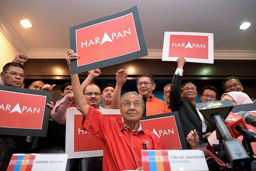kerajaan pakatan harapan kerajaan baharu malaysia 2