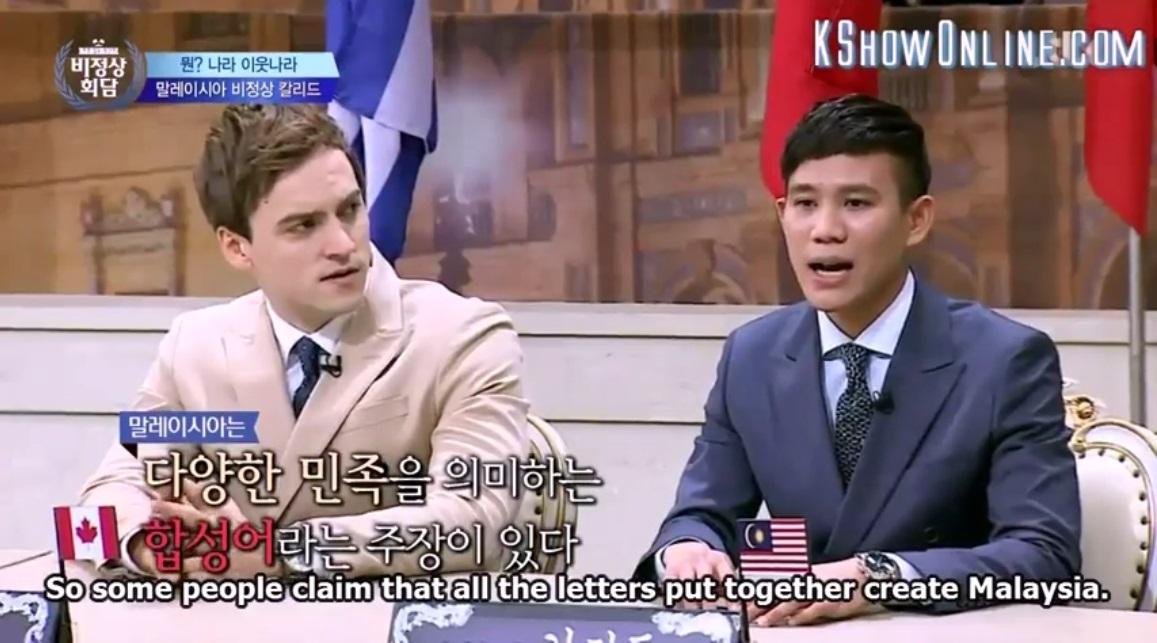 khalid lelaki melayu pertama muncul dalam rancangan korea