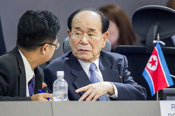 kim yong nam pemimpin paling tua di dunia