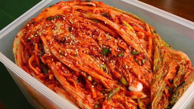 kimchi 637