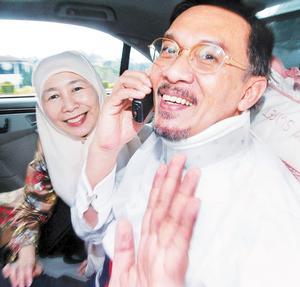 kisah anwar ibrahim bapa reformasi malaysia bahagian 2 2