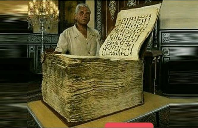 kitab suci al quran yang berusia 1400 tahun lebih uthman bin affan