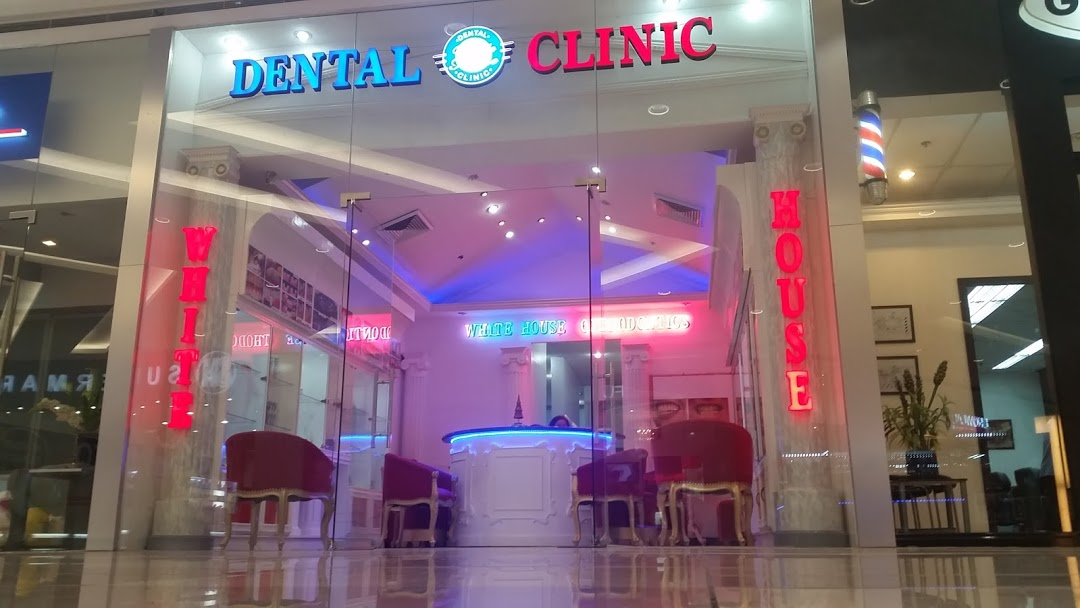 klinik gigi white house