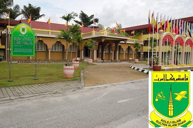 kolej islam sultan alam shah 2