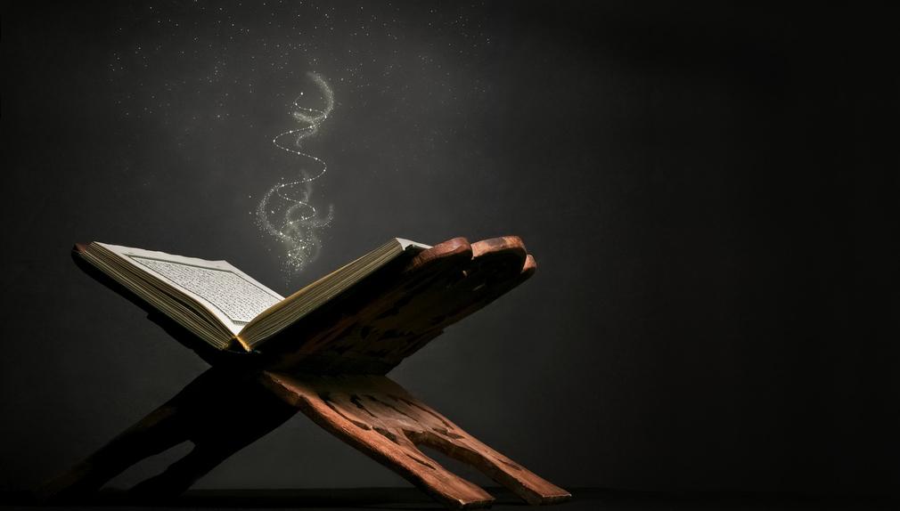 kompilasi al quran di bawah penyeliaan nabi muhammad s a w