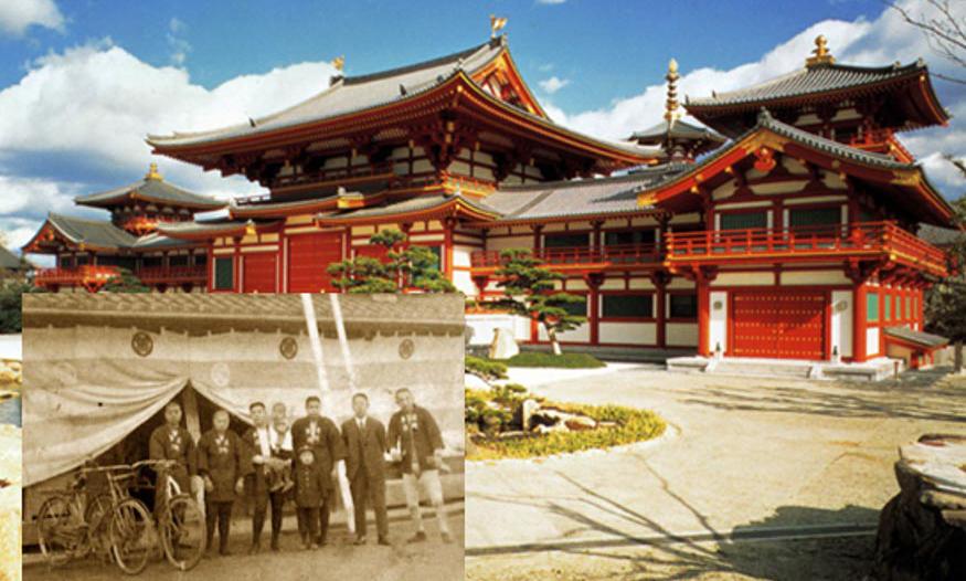 kong gumi syarikat paling tua di dunia