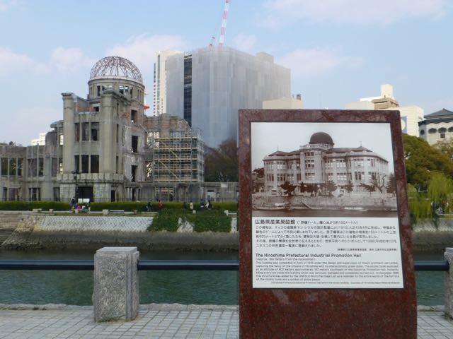 kubah bomb atomic