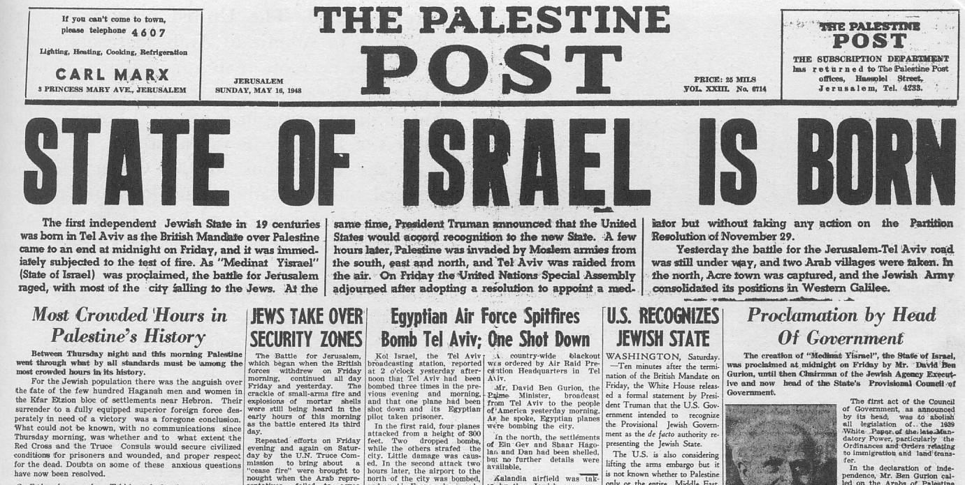 lahirnya negara haram israel