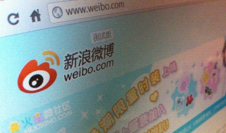 laman sosial china