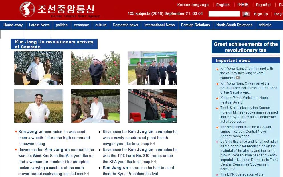 laman web korea utara sekatan internet