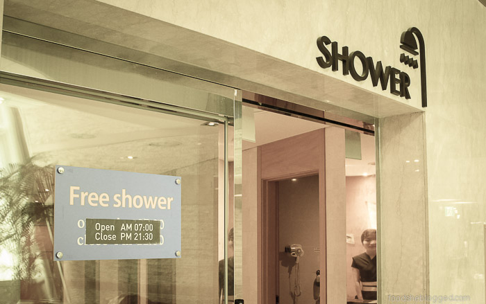 lapangan terbang incheon terbaik dalam dunia kemudahan bilik mandi percuma