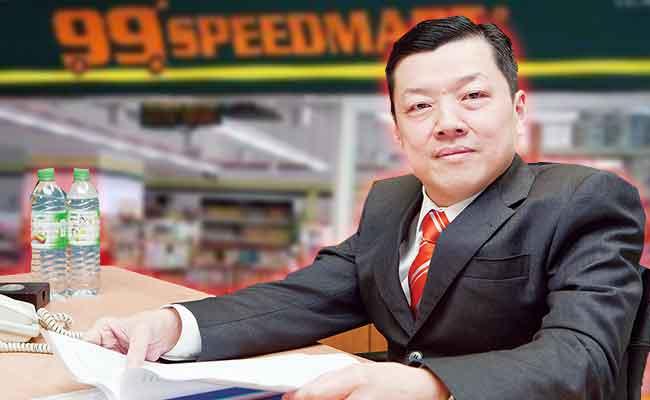 lee thiam wah 99 speedmart