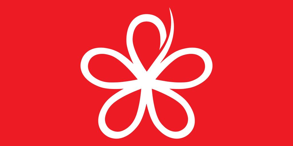 logo bersatu