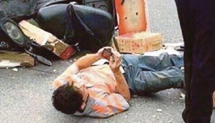 main telefon walaupun kemalangan
