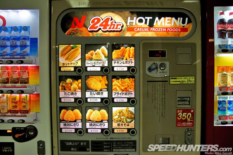 makanan frozen goreng mesin layan diri