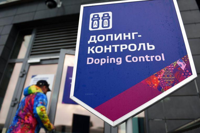 makmal anti dadah di moscow