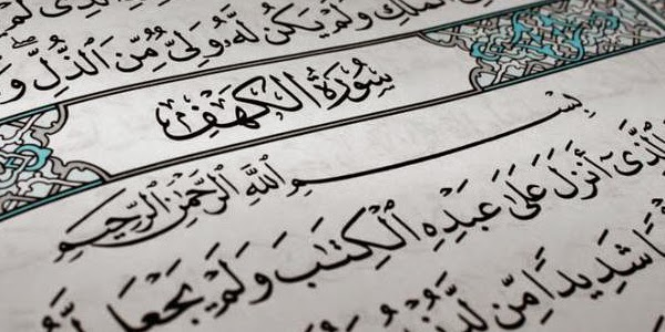 manfaat membaca dan menghafal surah al kahfi