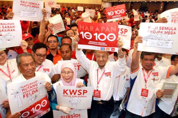 manifesto pakatan janji pilihanraya
