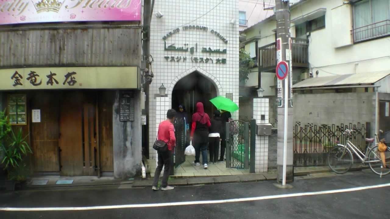 masjid otsuka di tokyo