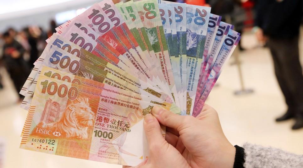mata wang hong kong dollar china yuan