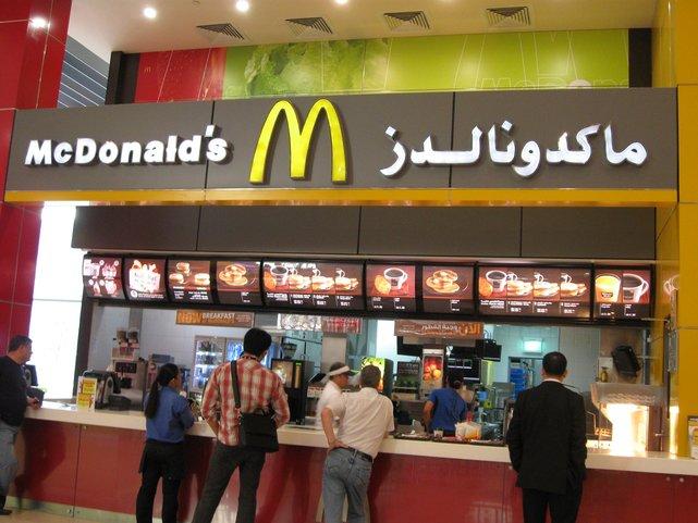 mcdonalds tidak dibuka diharamkan di 10 buah negara ini 4