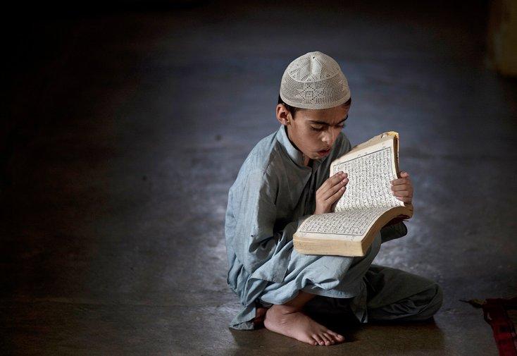 membaca al quran dan memahami isi kandungannya