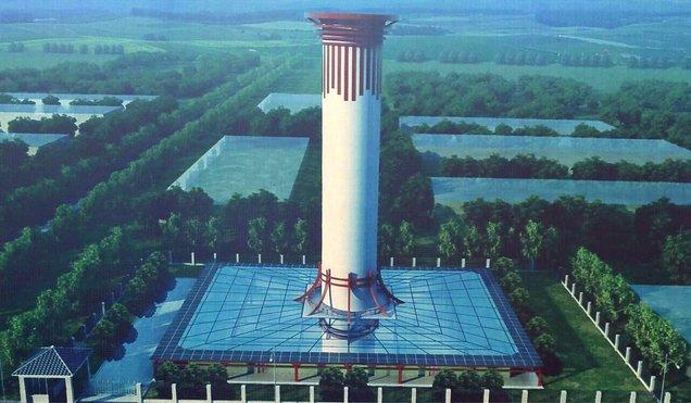 menara penapis udara
