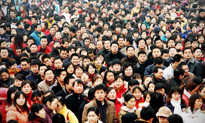 mengapa negara china ramai penduduk 253
