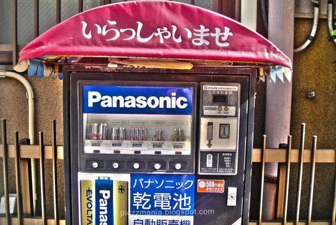 mesin layan diri bateri