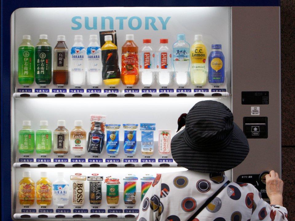 mesin layan diri jepun