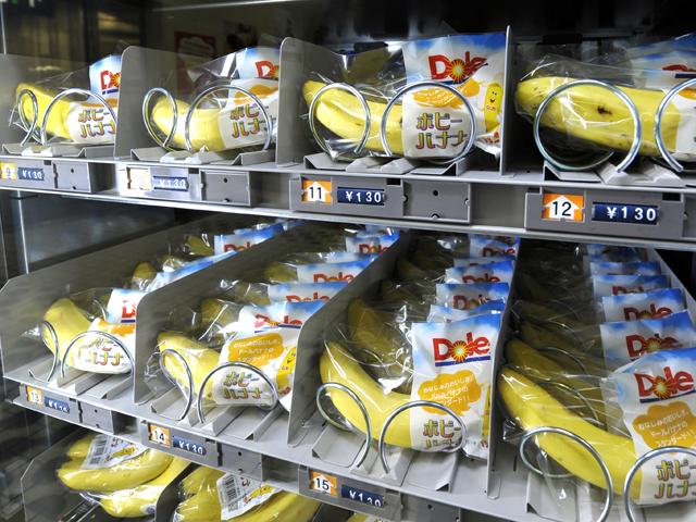 mesin layan diri jual pisang