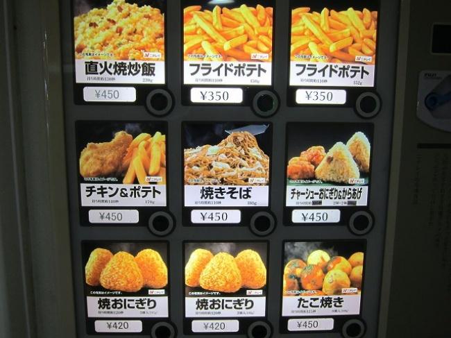 mesin layan diri serba guna