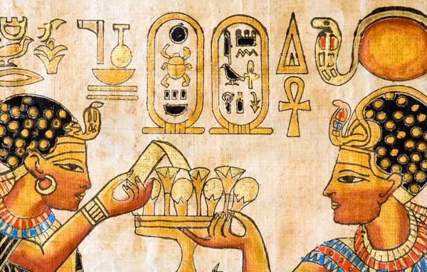 mesir kuno cukur bulu