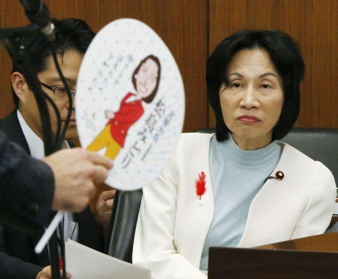 midori matsushima didakwa