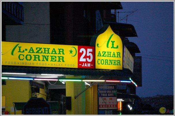 mita setuju operasi restoran kedai 24 jam dihadkan