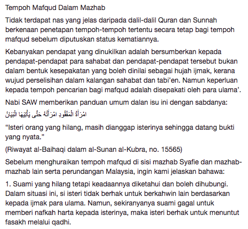 mufti wilayah persekutuan jawab kekeliruan netizen terhadap pengakhiran drama menanti februari 2